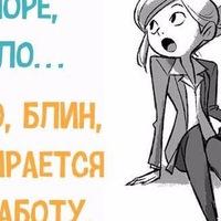 Алексеева Снежана (Григорьева)