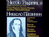 Niccolo Paganini - Variations on a Theme by J. Weigl (Viсtor Pikaizen, violin) -