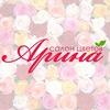 Доставка цветов в Новокузнецке - салон «Арина»