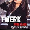 FREEWAY DANCE CENTRE - Киевская школа танцев