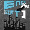 EndeGIFT: EBM / Industrial project