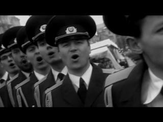 Хор Российской Армии - Show must go on