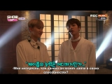 [Rus Sub] [Рус Саб] 170314 Show Champion behind the scene BTS
