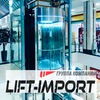 "ГК ""Lift-Import"""