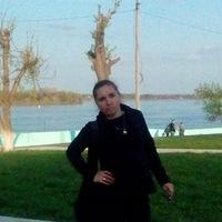 Александра Мерзлякова