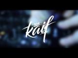 KAIF BAR  Кайфовое рождество  07.01.17