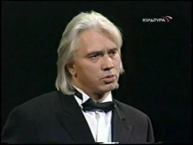 Hvorostovsky - Мой гений, мой ангел, мой друг...