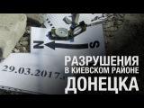 Мир должен знать о преступлениях, которые совершают ВСУ. ТВ СВ-ДНР Выпуск 677