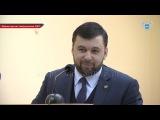 Денис Пушилин: Нельзя уничтожить общность между братскими народами России и Украины