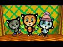 Мультики для малышей - Три котенка - Для чего нам шапка, варежки, шнурки (6 сезон | серия 1)