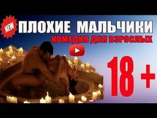 smotret-seks-onlayn-ruskih