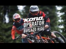 Connor Fearon и Graham Agassiz втихую обкатали 27.5 Kona Operator