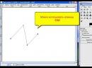 Инструменты и возможностин рисования в GIMP Ч 3