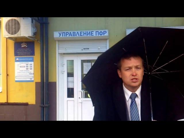 Часть 5. Тайна маленьких пенсий в РФ раскрыта г.Гулькевичи