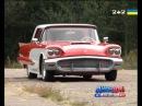 У Черкасах розшукали легендарне авто Форд Тандерберд 1959 року