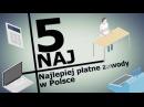 5 naj - Najlepiej płatne zawody w Polsce
