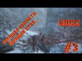БОСС Отец Ариандель и Фриде! Dark Souls 3 Ashes of Ariandel #3