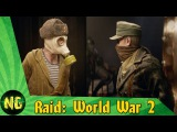 RAID World War II | Трейлер | Охота за золотом нацистов в кооперативе | От создателей  Payday