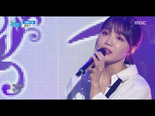 [Comeback Stage] Jeong Eun Ji - Moon of Seoul, 정은지 - 서울의 달 Show Music core 20170415