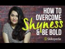How to overcome shyness Increase confidence - Improve your personality with Skillopedia