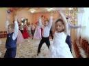 Веселый танец на выпускном из сада