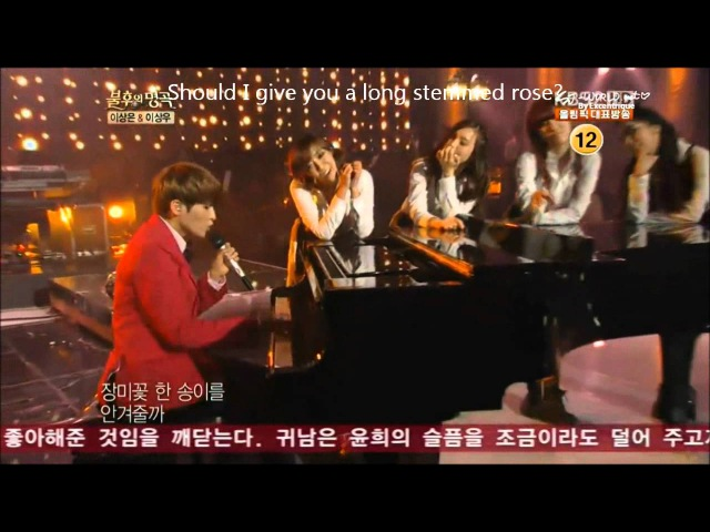 11 авг. 2012 г.[ENG] Ryeowook - 100m before I met that girl LIVE