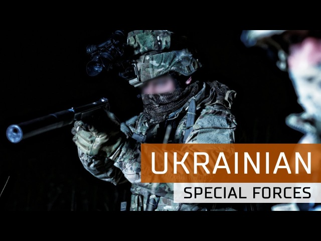 Ukrainian SPECIAL FORCES