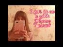 Мои подарки на день рождение // Подарили Айфон 7 Плюс // I got it as a gift iPhone 7 plus