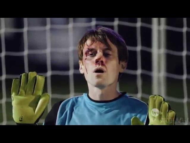 Футбол очень жестокая игра