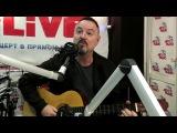 Максим Леонидов - Видение (#LIVE Автоардио)