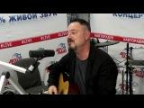 Максим Леонидов - Скворец (А. Макаревич) #LIVE Авторадио
