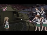 Girls und PanzerДевушки и Танки (Sabaton - In The Army Now)