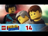 #WHERESWU - LEGO News Show - Episode 14