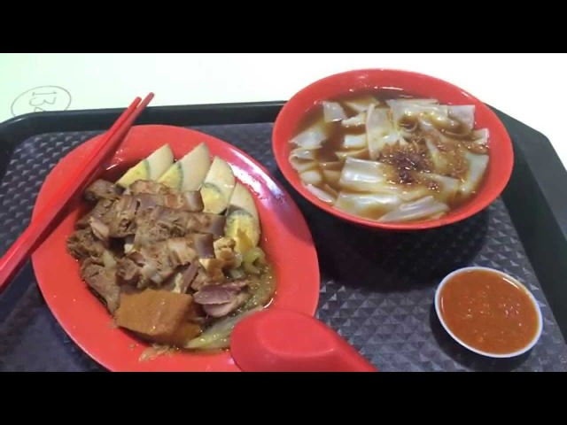 Kway Chap Singapore cuisine Teochew Dish Broad Rice Sheets