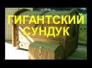 Star Box || Dovetail Woodwork Brass Inlay КАК СДЕЛАТЬ СУНДУК СВОИМИ РУКАМИ По необычной технологии.