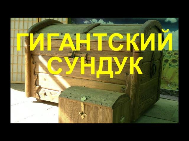 Star Box Dovetail Woodwork Brass Inlay КАК СДЕЛАТЬ СУНДУК СВОИМИ РУКАМИ По необычной технологии