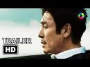 THE MERCILESS Trailer (2017)   Sol Kyung-Gu, Jeon Hye-Jin, Kim Hee-Won