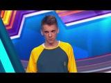 Comedy Баттл: Кирилл Селегей - О бабушке, новогоднем обращении и учёбе