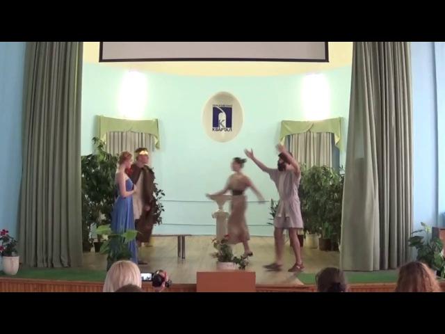 Сон в летнюю ночь - театральная постановка старшеклассников на английском языке
