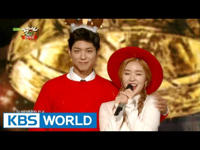 Park Bogum Irene (박보검 아이린) - Jingle Bell Rock [Music Bank Christmas Special / 2015.12.25]