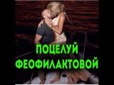 Дом 2 Свежие Новости 9 января 9.01.2017 Эфир (14.01.2017)