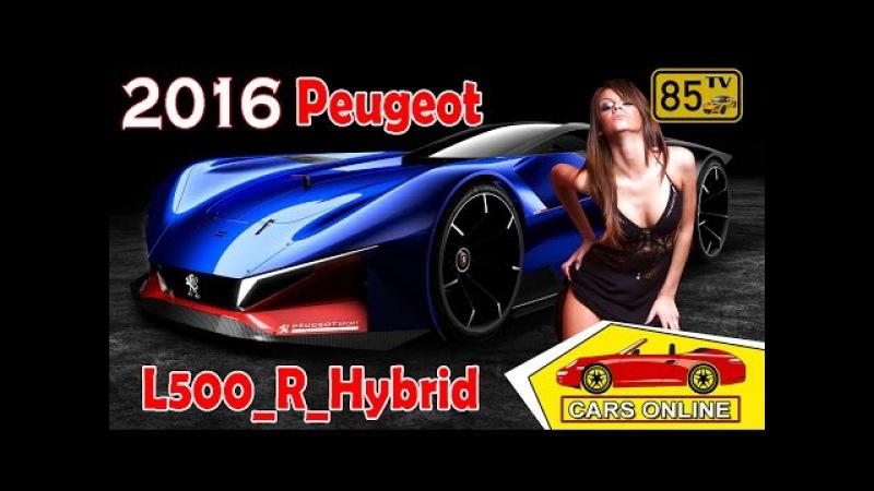2016 Peugeot L500_R_Hybrid   Cars Online 85TV