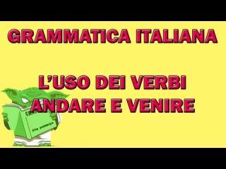 20. Grammatica italiana - ANDARE e VENIRE