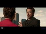 Tony Stark/Peter Parker (Robert Downey Jr./Tom Holland)