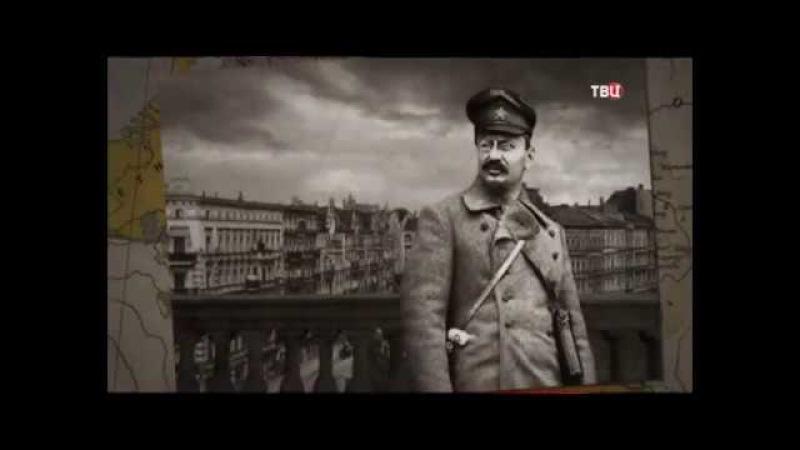 Сталин и Троцкий организуют политический альянс после смерти Ленина.Альтернативный взгляд на историю. Красный проект