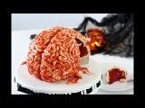 Торт МОЗГИ Красный Бархат! Или как сделать Торт на Хэллоуин. Урок!