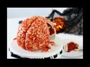 Торт МОЗГИ Красный Бархат Или как сделать Торт на Хэллоуин Урок