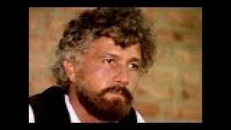 Цыган 2 серия (1979) фильм