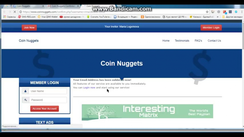 Coin Nuggets - БОМБА! БЕЗ ВЛОЖЕНИЙ И ПРИГЛАШЕНИЙ!