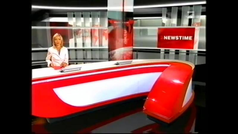 Концовка новостей (Pro7 [Германия], 22.05.2005)